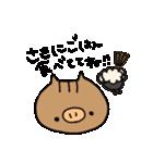 ☆仲良し☆うりぼあ家♪6(個別スタンプ:38)