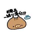 ☆仲良し☆うりぼあ家♪6(個別スタンプ:40)