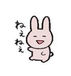 のほほんマイペースなきら目のうさぎ(個別スタンプ:07)