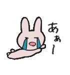 のほほんマイペースなきら目のうさぎ(個別スタンプ:08)