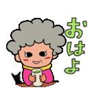 元気でかわいいばあばのスタンプ!(個別スタンプ:02)