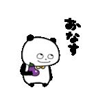 ぱんだとおなす(個別スタンプ:01)