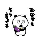 ぱんだとおなす(個別スタンプ:03)
