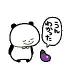 ぱんだとおなす(個別スタンプ:04)