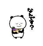 ぱんだとおなす(個別スタンプ:05)