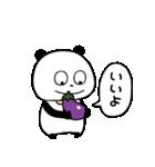 ぱんだとおなす(個別スタンプ:07)