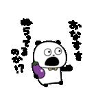 ぱんだとおなす(個別スタンプ:08)