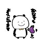 ぱんだとおなす(個別スタンプ:09)