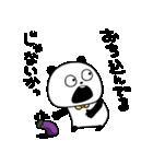 ぱんだとおなす(個別スタンプ:10)