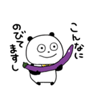 ぱんだとおなす(個別スタンプ:11)