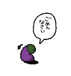 ぱんだとおなす(個別スタンプ:13)