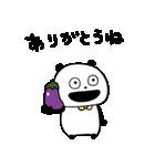 ぱんだとおなす(個別スタンプ:14)