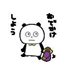 ぱんだとおなす(個別スタンプ:17)