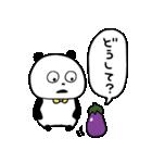 ぱんだとおなす(個別スタンプ:19)