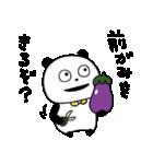 ぱんだとおなす(個別スタンプ:22)