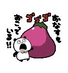 ぱんだとおなす(個別スタンプ:23)