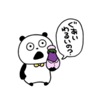 ぱんだとおなす(個別スタンプ:24)