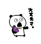ぱんだとおなす(個別スタンプ:25)