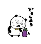 ぱんだとおなす(個別スタンプ:26)