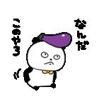 ぱんだとおなす(個別スタンプ:28)