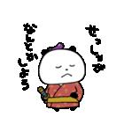 ぱんだとおなす(個別スタンプ:29)