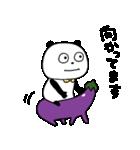 ぱんだとおなす(個別スタンプ:30)