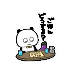 ぱんだとおなす(個別スタンプ:31)