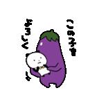 ぱんだとおなす(個別スタンプ:32)