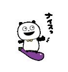 ぱんだとおなす(個別スタンプ:34)