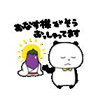 ぱんだとおなす(個別スタンプ:35)