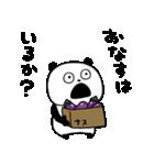 ぱんだとおなす(個別スタンプ:36)