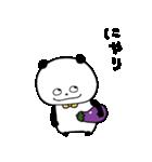 ぱんだとおなす(個別スタンプ:37)