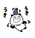 ぱんだとおなす(個別スタンプ:39)
