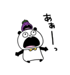 ぱんだとおなす(個別スタンプ:40)
