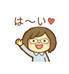 ほのぼのメガネちゃん(個別スタンプ:01)