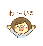 ほのぼのメガネちゃん(個別スタンプ:02)