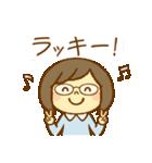 ほのぼのメガネちゃん(個別スタンプ:03)