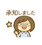 ほのぼのメガネちゃん(個別スタンプ:04)