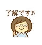 ほのぼのメガネちゃん(個別スタンプ:05)