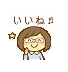ほのぼのメガネちゃん(個別スタンプ:07)