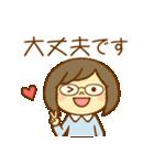 ほのぼのメガネちゃん(個別スタンプ:08)