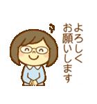 ほのぼのメガネちゃん(個別スタンプ:09)