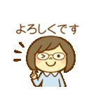 ほのぼのメガネちゃん(個別スタンプ:10)