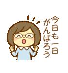 ほのぼのメガネちゃん(個別スタンプ:15)
