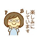 ほのぼのメガネちゃん(個別スタンプ:29)