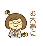 ほのぼのメガネちゃん(個別スタンプ:31)