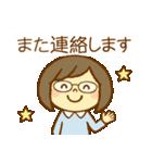 ほのぼのメガネちゃん(個別スタンプ:37)