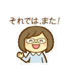 ほのぼのメガネちゃん(個別スタンプ:38)