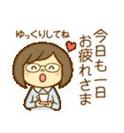 ほのぼのメガネちゃん(個別スタンプ:40)
