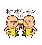 ダジャレぷりてぃツイン(個別スタンプ:01)